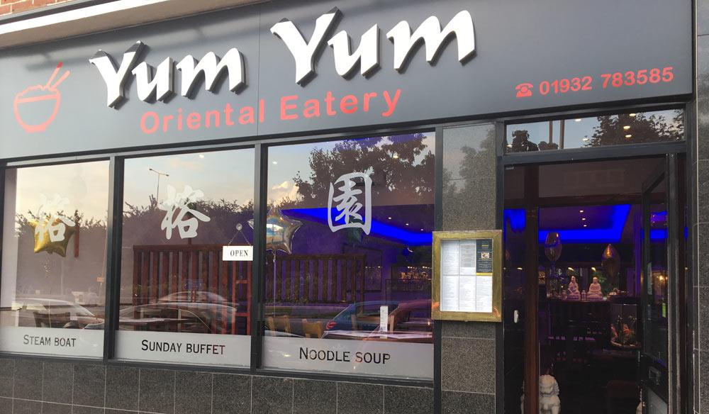 Yum Yum Eatery, Sunbury